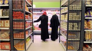 The Halal Section Shopping